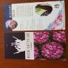 PP garden label garden plant label