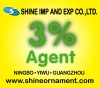 Yiwu buying agent