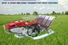 Rice Seedling Transplanter