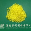 GMP,high quality Dipyridamole SR pellets