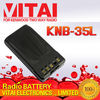 KNB-35L long life two way radio battery