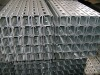 C Type Channel Steel Manufacturer