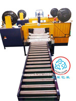 Chemical fiber Automatic strapping line
