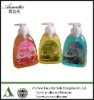 Anti-Bacterical Liquid Hand Wash&luxury hand cleanser&Anti-bacterial washing liquid