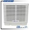 Big air volume outdoor industrial evaporative air cooler (CE)