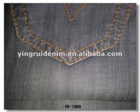 100% tencel ring slub denim fabric
