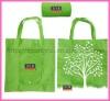 2012 Fashion Shopping Bags