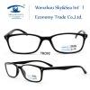 top grade TR90 italian eyeglasses(TR092)