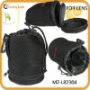 small drawstring soft foam pouch for filter and lens