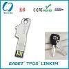 High Quality Gift USB 2.0