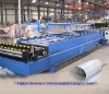 Step Panel Roll Forming Line