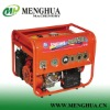 Hot Sale! Big Discount! High Quality Portable Gasoline Generator! Household air-cooled Petrol Generator