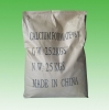 calcium formatefeed addtives and building industry concrete addtives