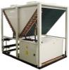central air conditioner(modular air source heat pump)