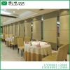 GM-85 banquet room soundproof movable folding prtition wall