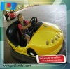 Hot!!! Amazing Bumper Car