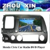 Arm 11, Blue-tooth hands-free phone,CIVIC 8 inch Car DVD GPS player special for CIVIC