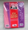 Microfiber Cleaning Cloth Pack