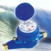 Rotary vane wheel dry-dial magnet-proof water meter