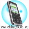 X16 mobile phone