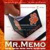 Memo Block for Promotion