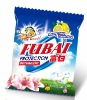 FUBAI laundry detergent powder