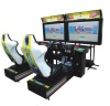 Outrun 2006 machine