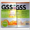GSS W1098 (lose weight product, slimming diet product, weight loss capsule)