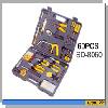 60pcs electrician's  repair tools set
