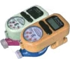 water measurer / meters passed the ISO9001:2000