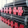 casing pipe(API PIPES)