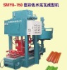 tile machine,color forming machine