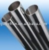 Stainless and seamless tube