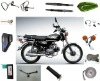 Motorcycle parts for JH70
