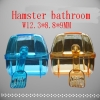 creative designed plastic hamster pet bathroom,pet product