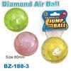Novelty TPU Air Bouncing Ball