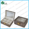 pu leather acrylic watch box display case gift boxes for watches