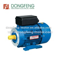 MY/MC series single phase motor/samll frame single phase electric motors