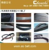 transmission belt,automotive genuine parts,honda,rover,jeep,audi,daf,skoda,daewoo,nissan,citroen,ford,fiat,hyundai,suzuki,austin