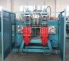 Plstic Bottle Blow Mouding Machine/Blowing Extrusion Moulding Machine