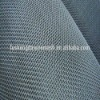 Crimped Mesh(Supplier!)