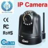 Infrared/PTZ/CMOS/300K pixelsCoolcam NIP-03BGPW3A2