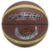 SIZE 7 PVC Basketball