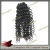 Factory price wholesale brazilian hair weave