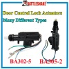 Popular car door lock actuator