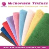microfiber dish wash cloth