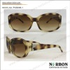 glasses sun polarized PL8209S-1