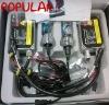 Sale champion!! hid kit Wholesale 12v/35w High Quality Auto HID Conversation Kit classic type