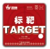 ITTF Approved SANWEI Pimples in table tennis rubber / table tennis cover :TARGET