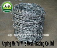 Anping The Best Galvanized Or PVC Coated Barbed Wire